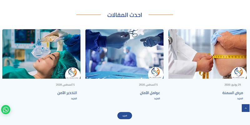 .jpg - أ.د طارق أبو زيد -