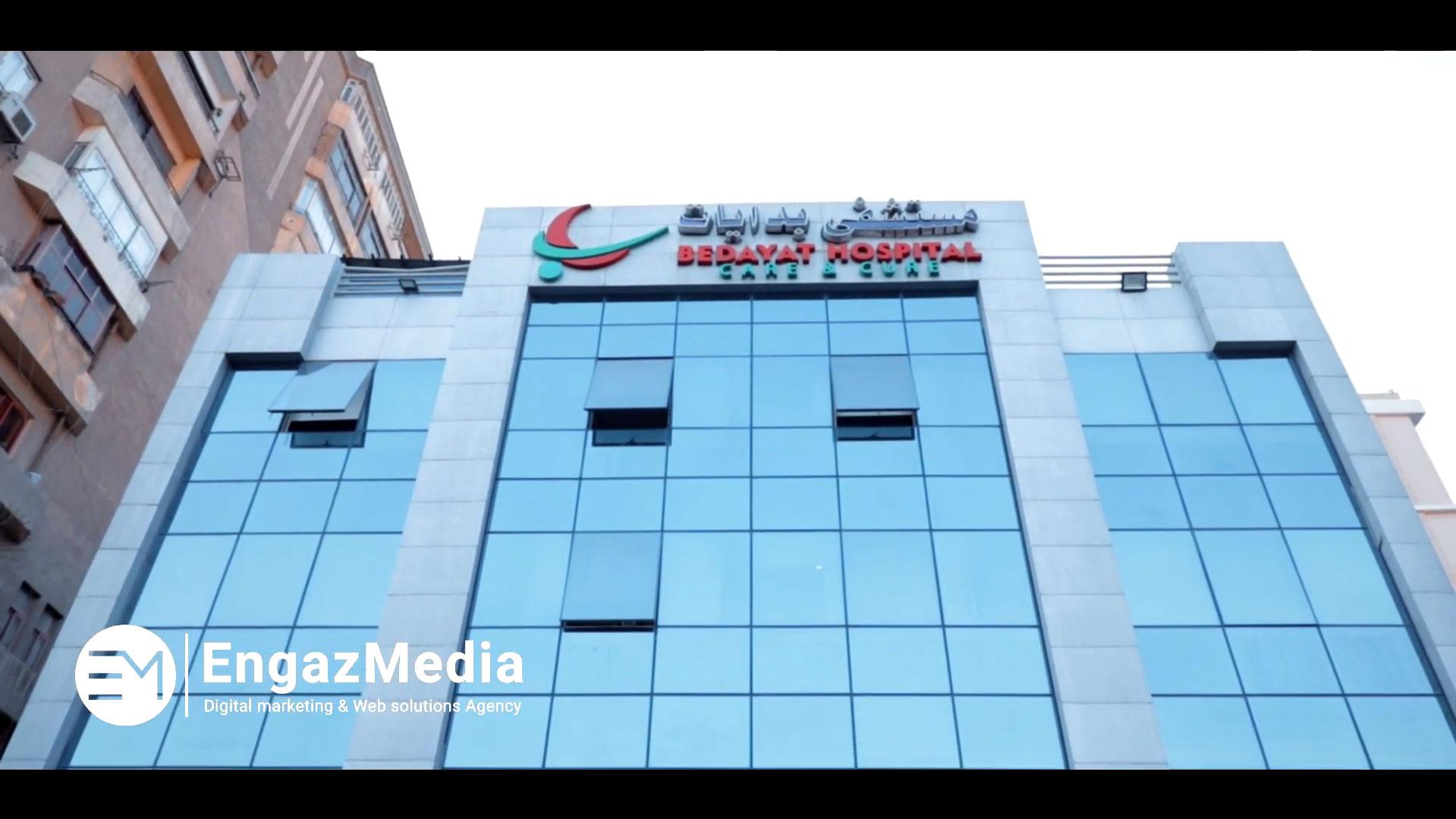 Bedayat Hospital - إنتاج الفيديوهات -