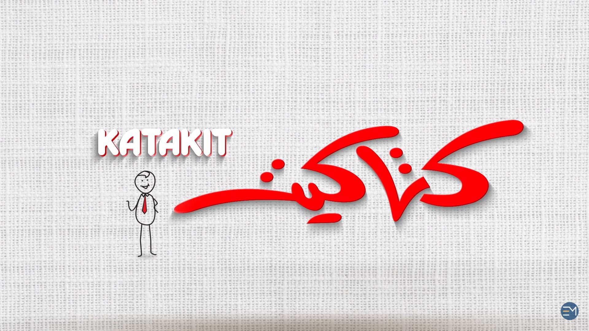 Katakit 1 - فيديوهات الرسوم المتحركة -