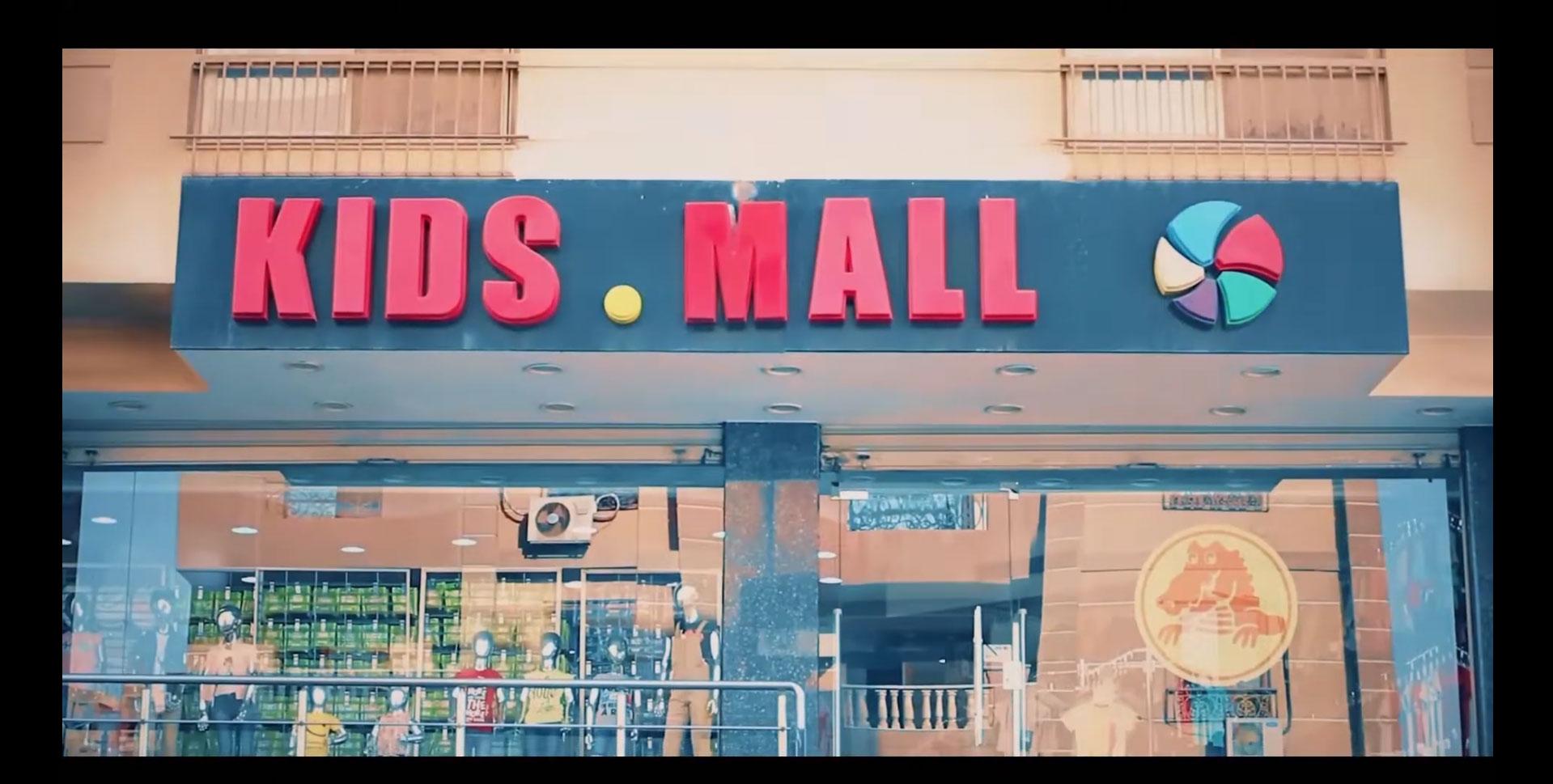 Kids Mall - إنتاج الفيديوهات -