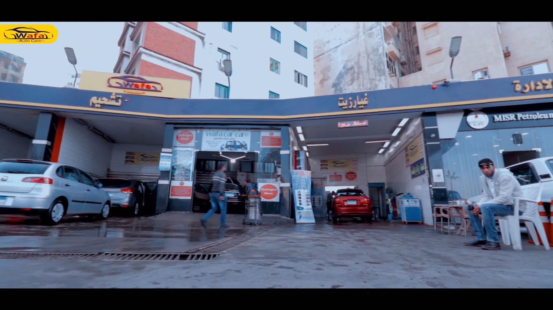 Wafa Auto Care - إنتاج الفيديوهات -