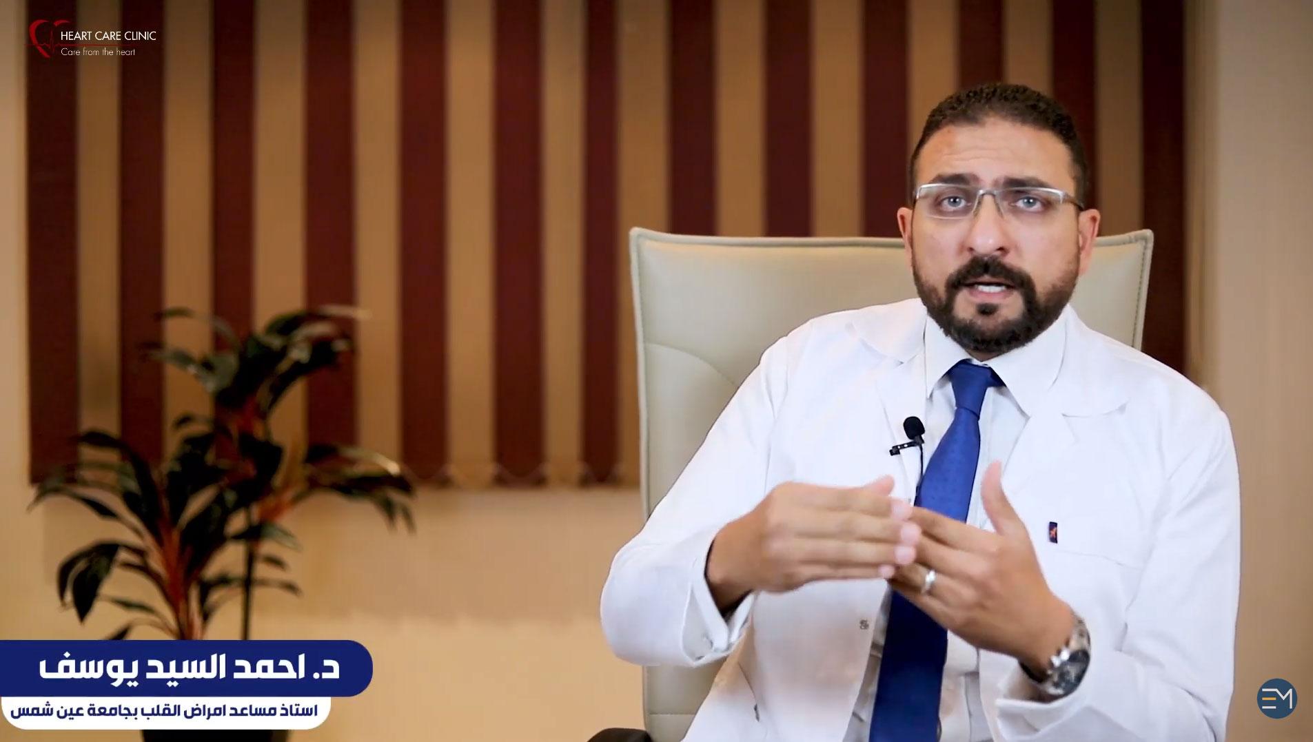 dr.ahmed el sayed - إنتاج الفيديوهات -