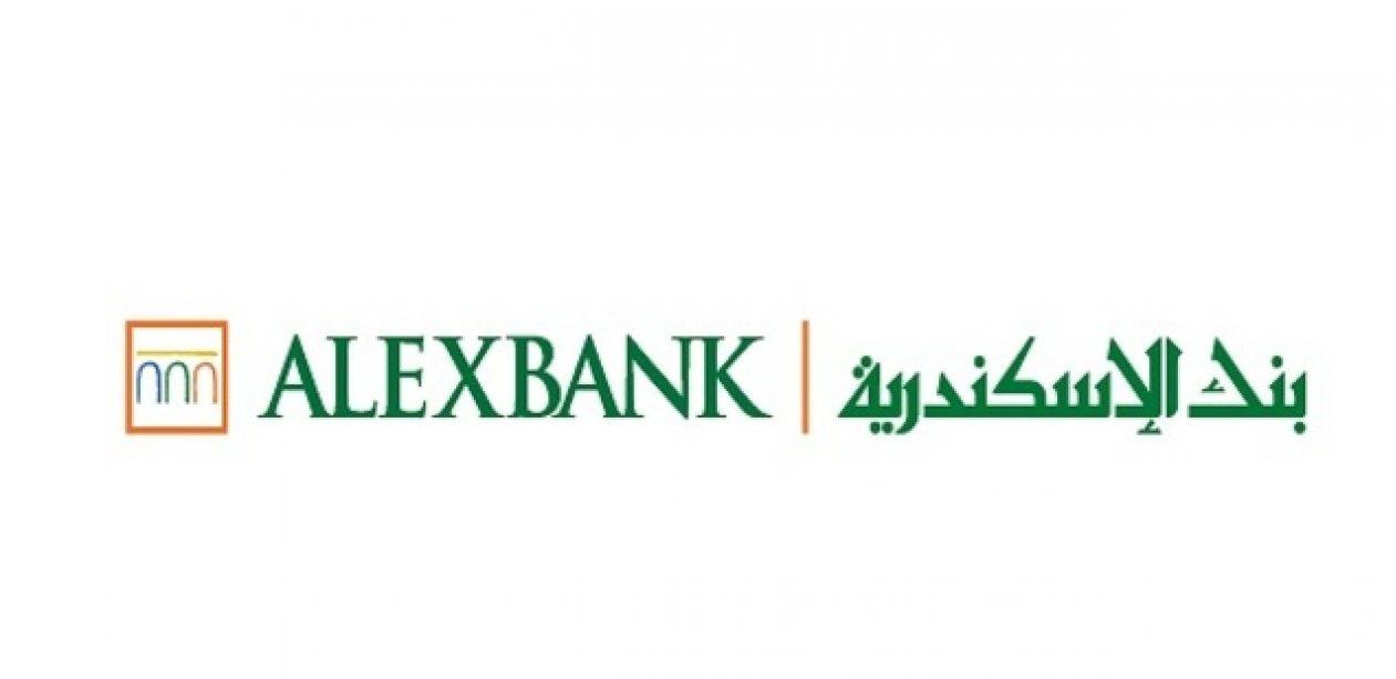 الاسكندرية - طرق الدفع والتحويل -