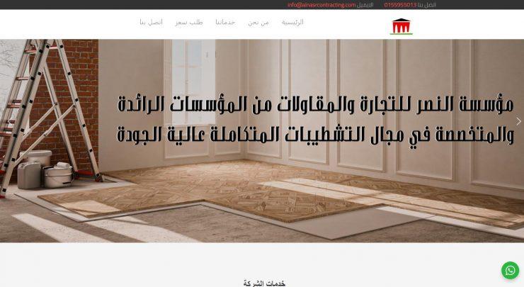 clipboard image a004f0fa1d7d7fa3 740x405 - تصميم المواقع -