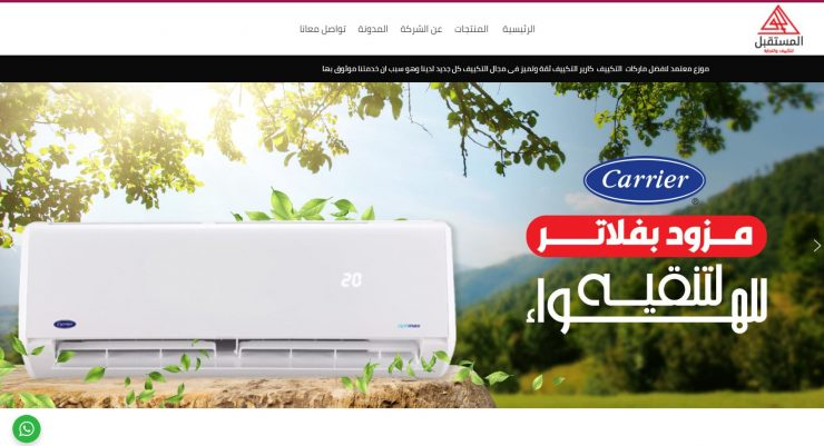 clipboard image c0fa11edb6ce78fb 740x401 - تصميم المواقع -